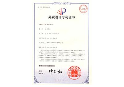 端盖(膜元件)专利证书