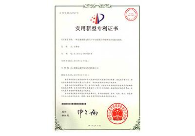 反渗透膜元件生产中切割膜片和格网的多功能切割机专利证书