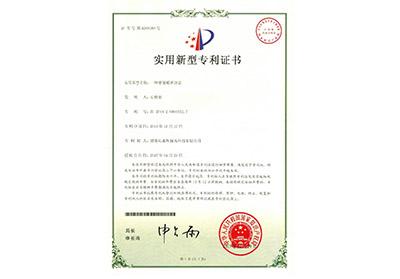 溶剂桶密封盖专利证书