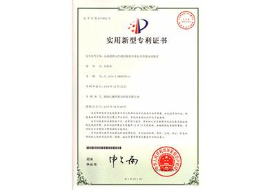 反渗透膜元件测试系统中的压力容器封堵装置专利证书