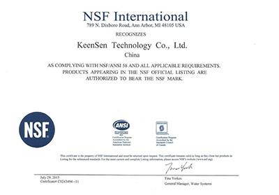 NSF认证证书58