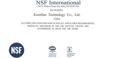 沁森高科RO膜制品通过美国国家卫生基金会NSF标准认证